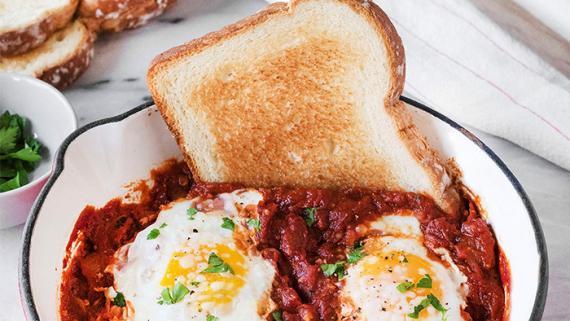 Spicy Shakshuka Egg Skillet Recipe Image